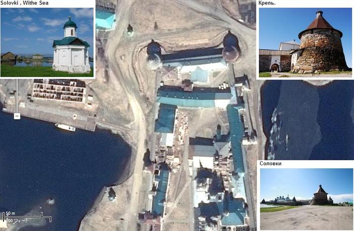 ソロヴェツキー諸島の画像 p1_19