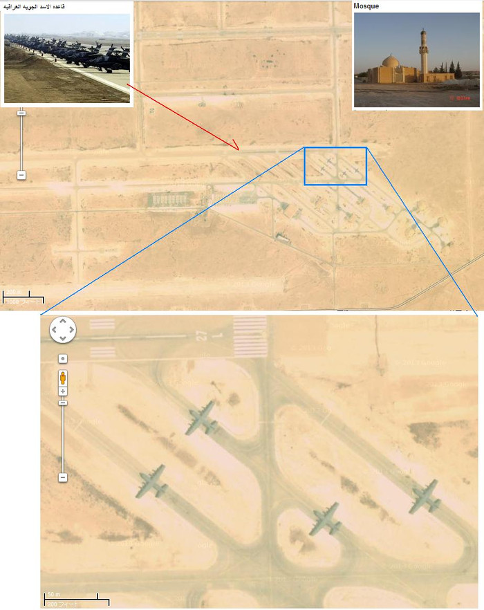 アサド 空軍 基地