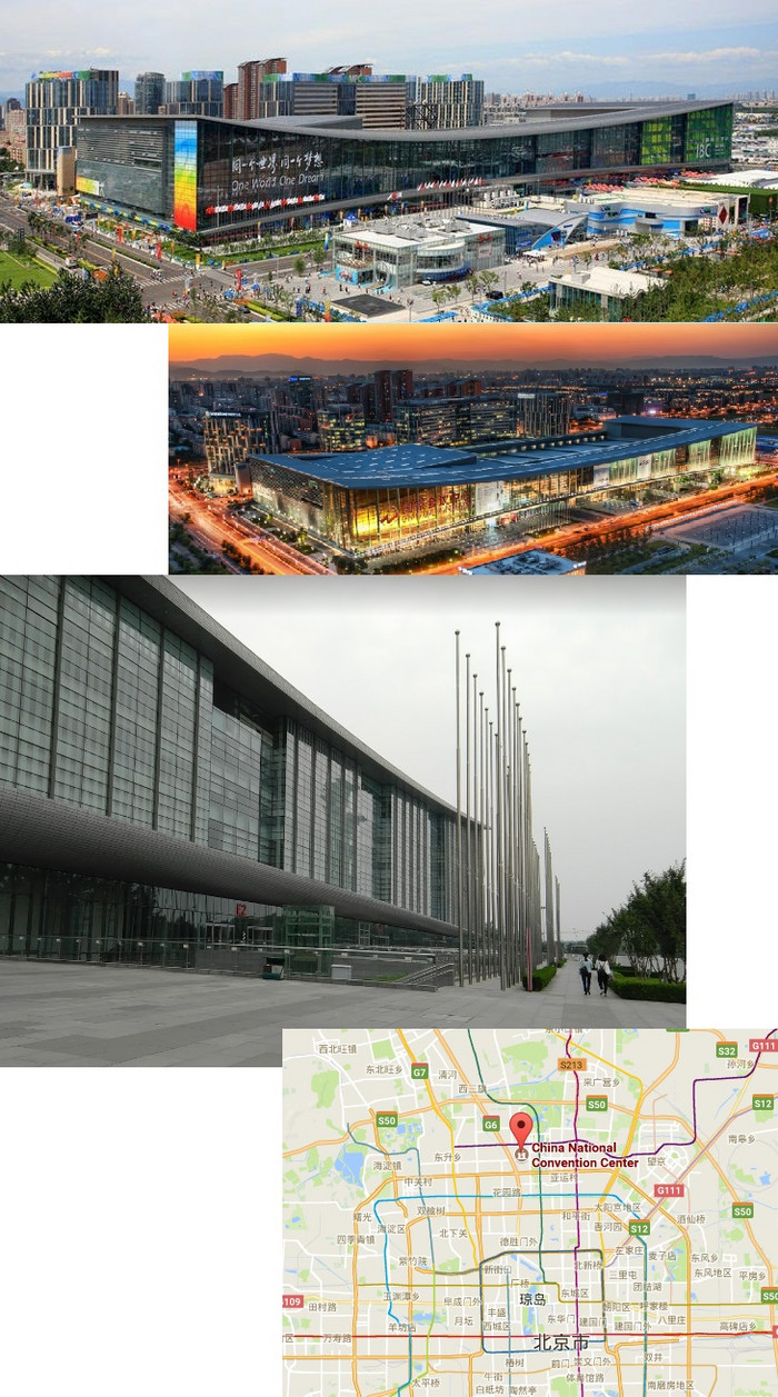 China_national_convention_center